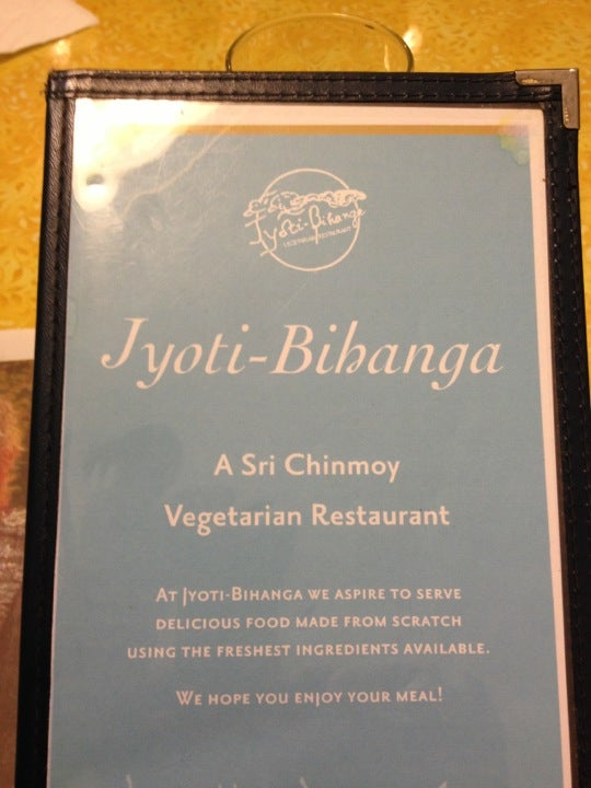 Jyoti-bihanga