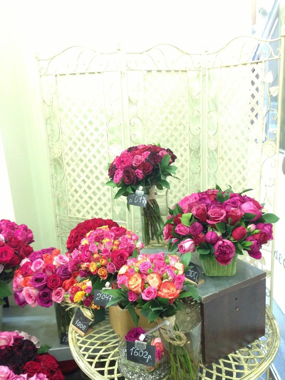 Доставка цветов во имя розы москва