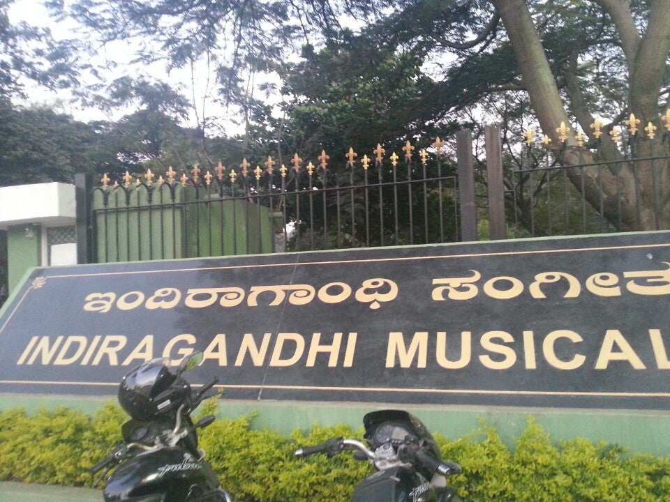 Indira Gandhi Musical Fountain