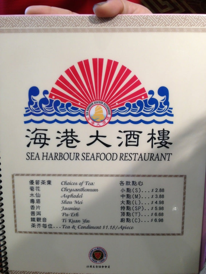 Sea Harbour Seafood Restaurant