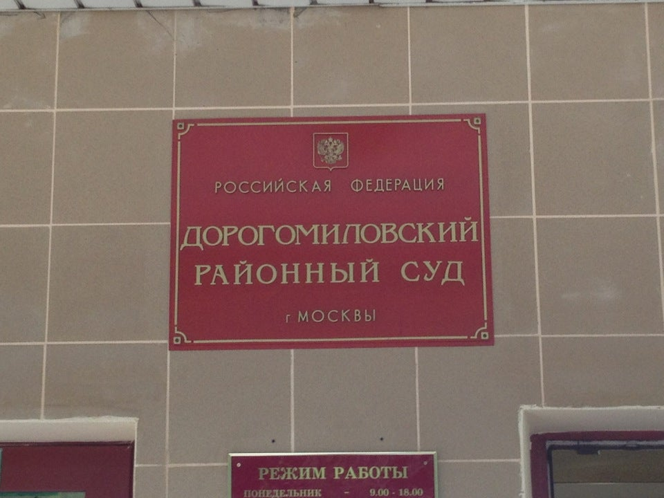 Кадастровая палата по москве