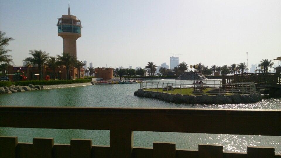 Prince Khalifa Bin Salman Park