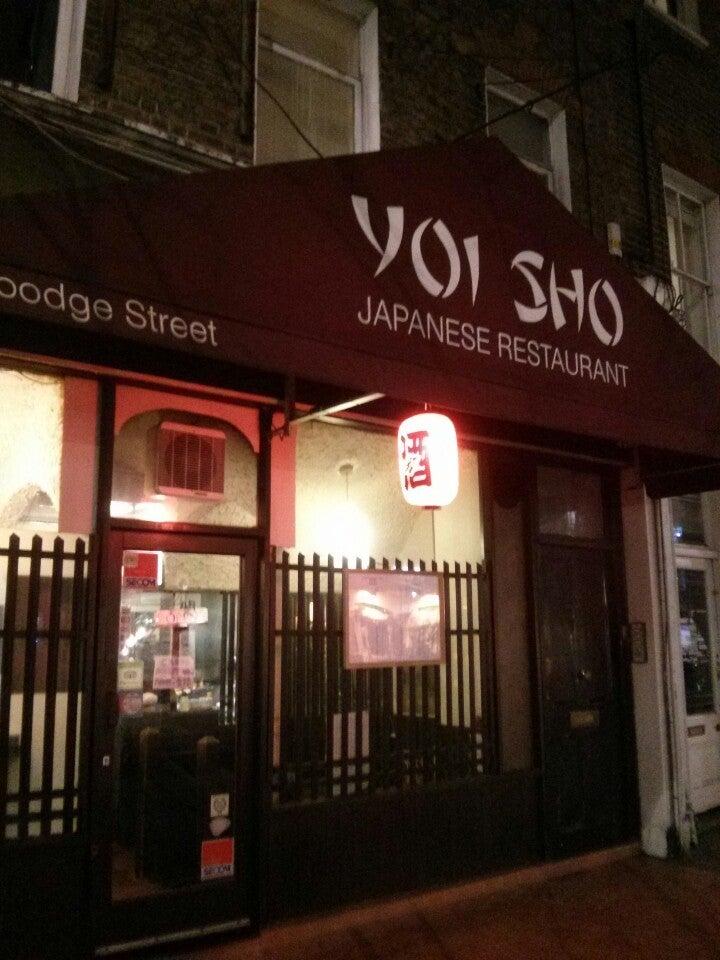Photo of Yoisho