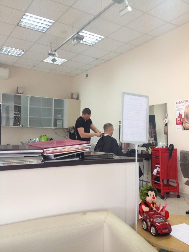Салон красоты вуаля на малой балканской