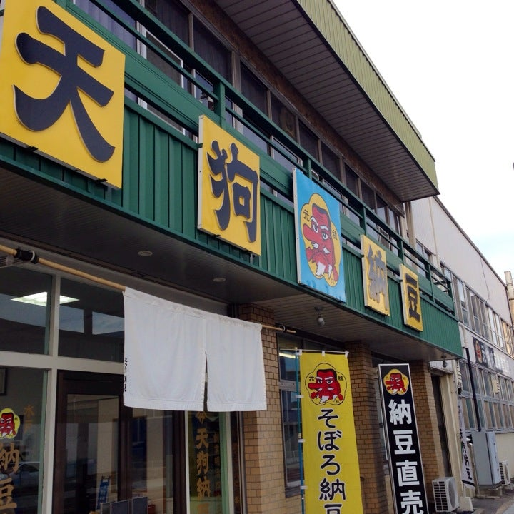 Tengu Natto Factory