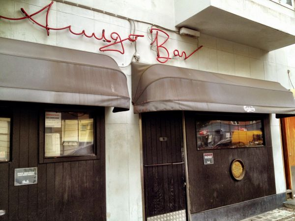 Photo of Amigo Bar