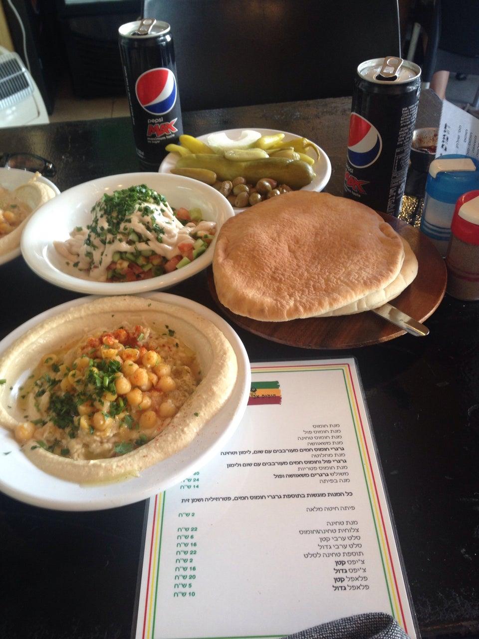 Photo of Hummus Abu Dabi