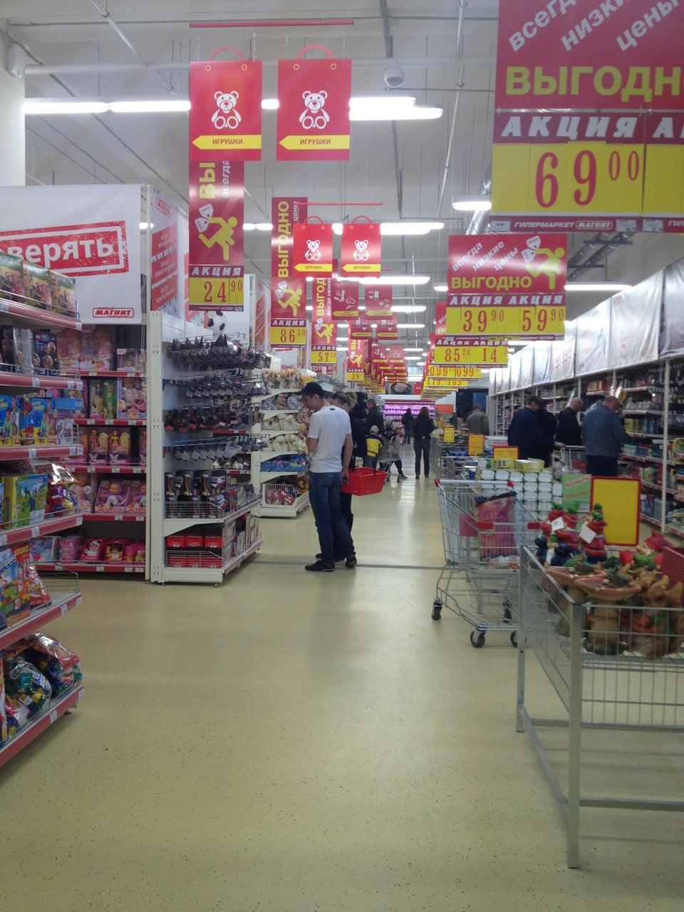 гипермаркет магнит ростов на дону водитель погрузчика голых
