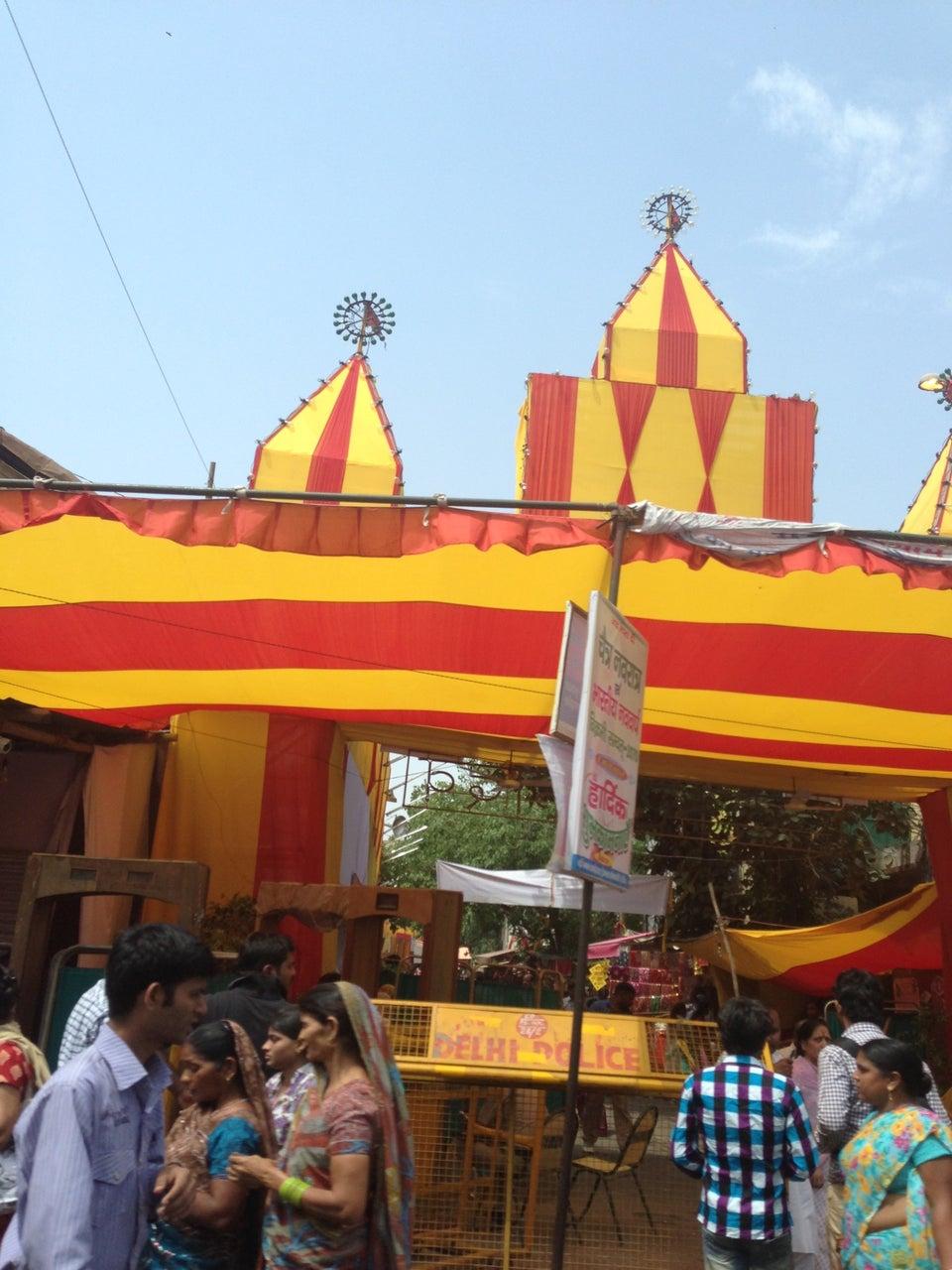 Jhandewalan Temple
