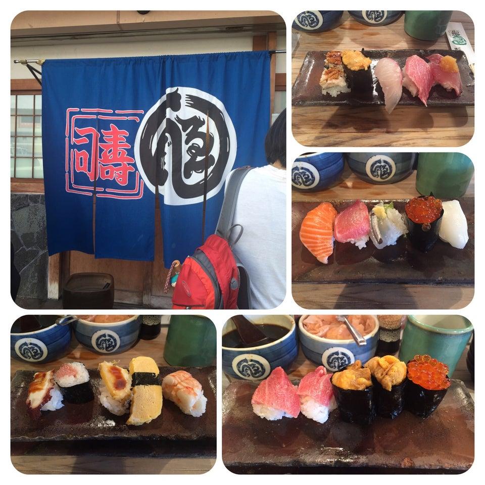Endo 中央市場 ゑんどう寿司 (sushi)