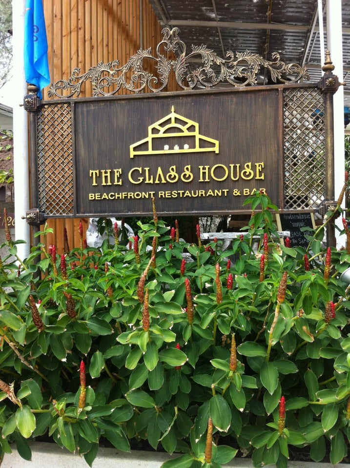 The Glass House (เดอะ กลาสเฮ้าส์)