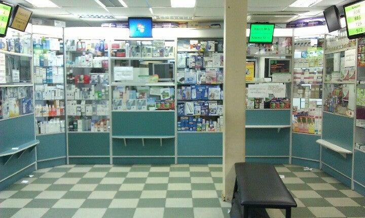 Главное справочное аптек