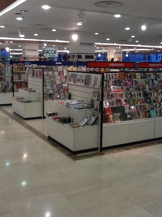 Книжный магазин Республика Смоленская, Новинский бул., 8, ЛОТТЕ ПЛАЗА, 6 4410126b1f7