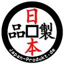 yuichiro-ueda-11721633