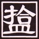 plus-bento-16797235
