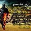 Yasser Alsaid