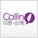 Call in Taiwan