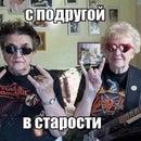 Вера Рудковская
