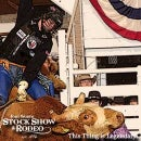 Fort Worth Stock Show & Rodeo