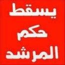 Mohammed Badr