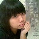Jenny Gan