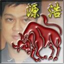 Iwan Tandjung