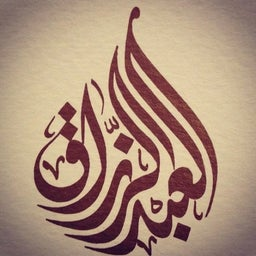 F AlAbdulrazaq
