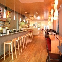 Saf restaurant & Bar Shoreditch