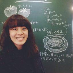 Phoebe Tsai