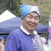 Ikuo Hashimoto