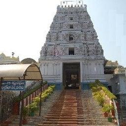 Annavaram Info