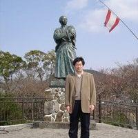 Hiroshi Nagamatsu