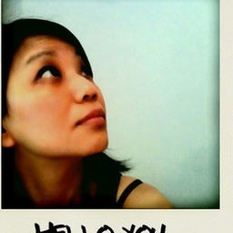 Anny Wu