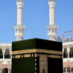 makkah arabic