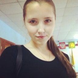 Alexandra Kremer