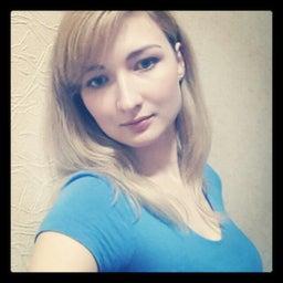 Анастасия Белогородская