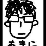 Akira Iguchi