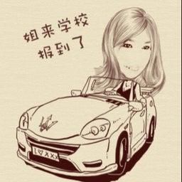 Stephanie Ch'ng