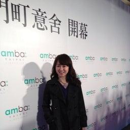 Jacqueline Jackie Kwauk Hsu