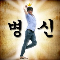 SangHyeon Kim