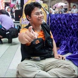 Supachai Kontian
