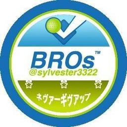 Bros™
