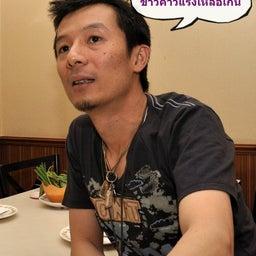 Han Ching