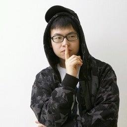 Chan Baek