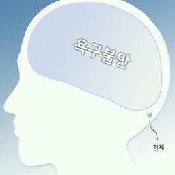 Suhwan Hyeon