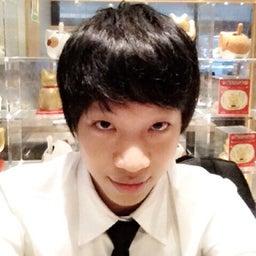 Chanon Yan