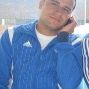 Christian Ayala Ramirez