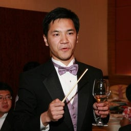 Mingmin Chen