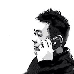 Satoshi Ichiyama