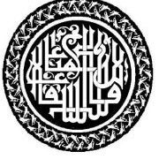 احمد سوفيان ابو بكر
